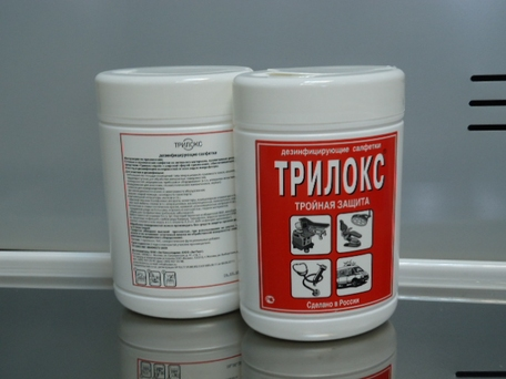 инструкция по применению трилокс салфетки - фото 5